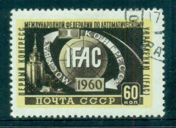 Russia 1960 IFAC Automation Control CTO