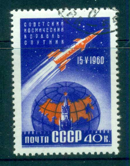Russia 1960 Sputnik 4 Space Mission CTO