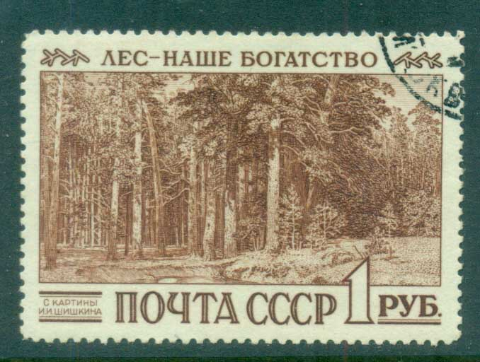 Russia 1960 World Forestry Congress CTO