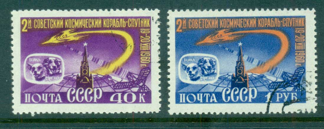 Russia 1960 Sputnik 5 Space Mission CTO