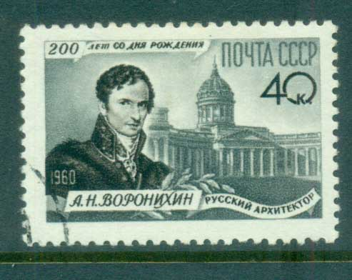 Russia 1960 Voronikhin, Architect CTO
