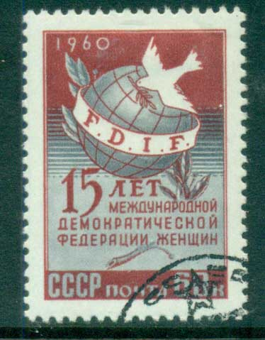Russia 1960 Democratic Women's Federation CTO
