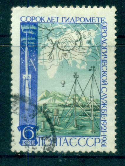 Russia 1961 Hydro-Meteorological Service CTO