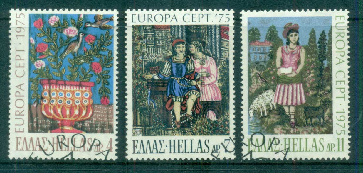 Greece 1975 Europa Paintings FU