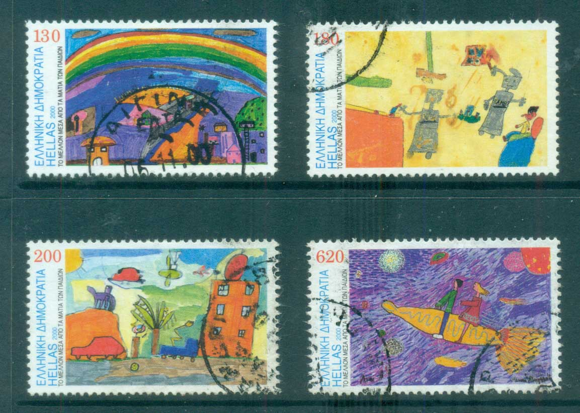 Greece 2000 Children's Stamp Designs FU
