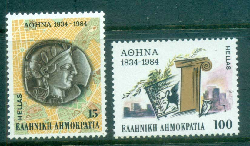 Greece 1984 Athens Sesquicentennial as a Capital MUH