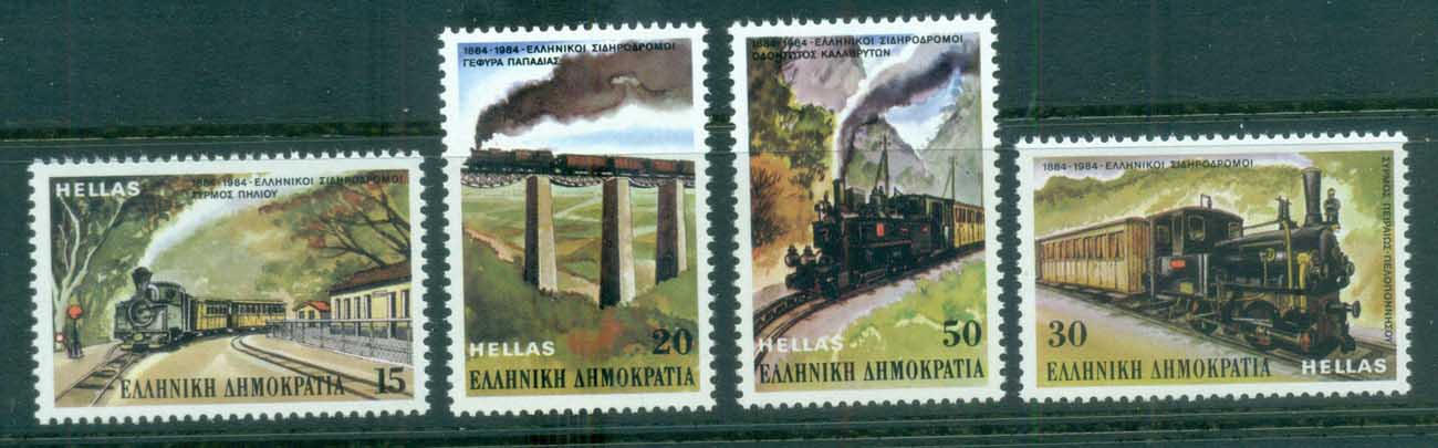 Greece 1984 Greek Railway Centenary, Trains, Bridge MUH