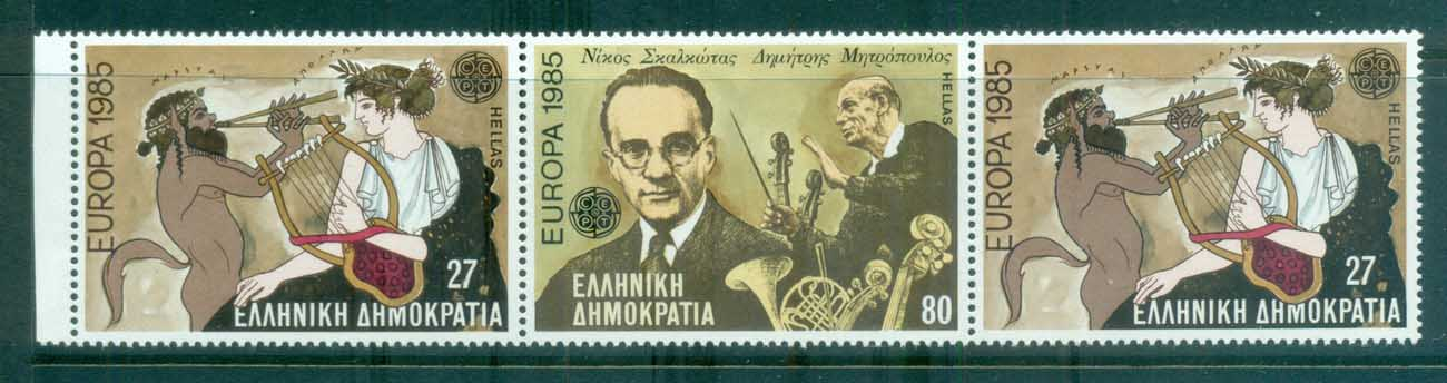 Greece 1985 Europa booklet pane MUH