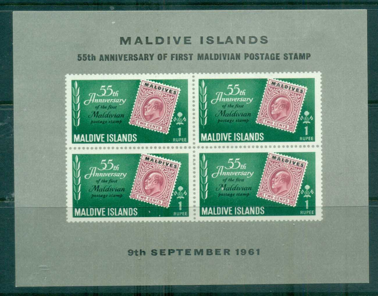Maldive Is 1961 Postage Stamp 55th Anniv. MS MLH