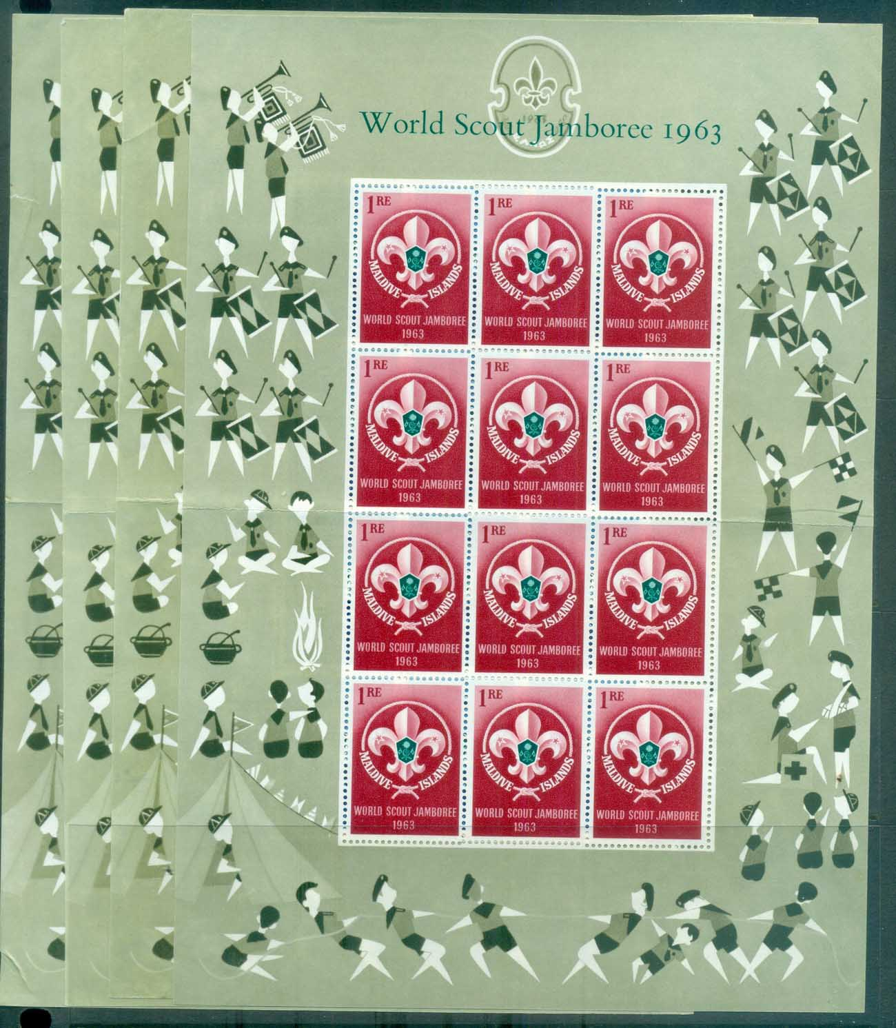 Maldive Is 1963 Boy Scout Jamboree 4xSheets (folded)MLH