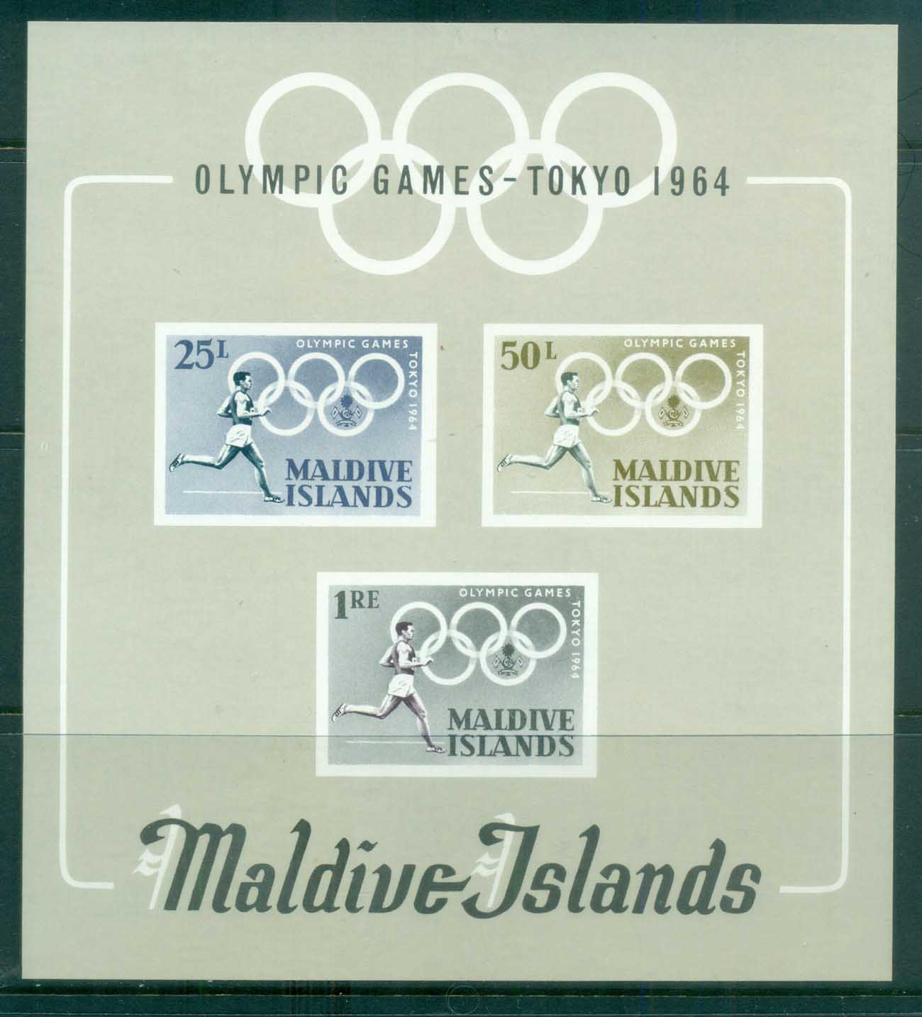 Maldive Is 1964 Summer Olympics, Tokyo MS MLH