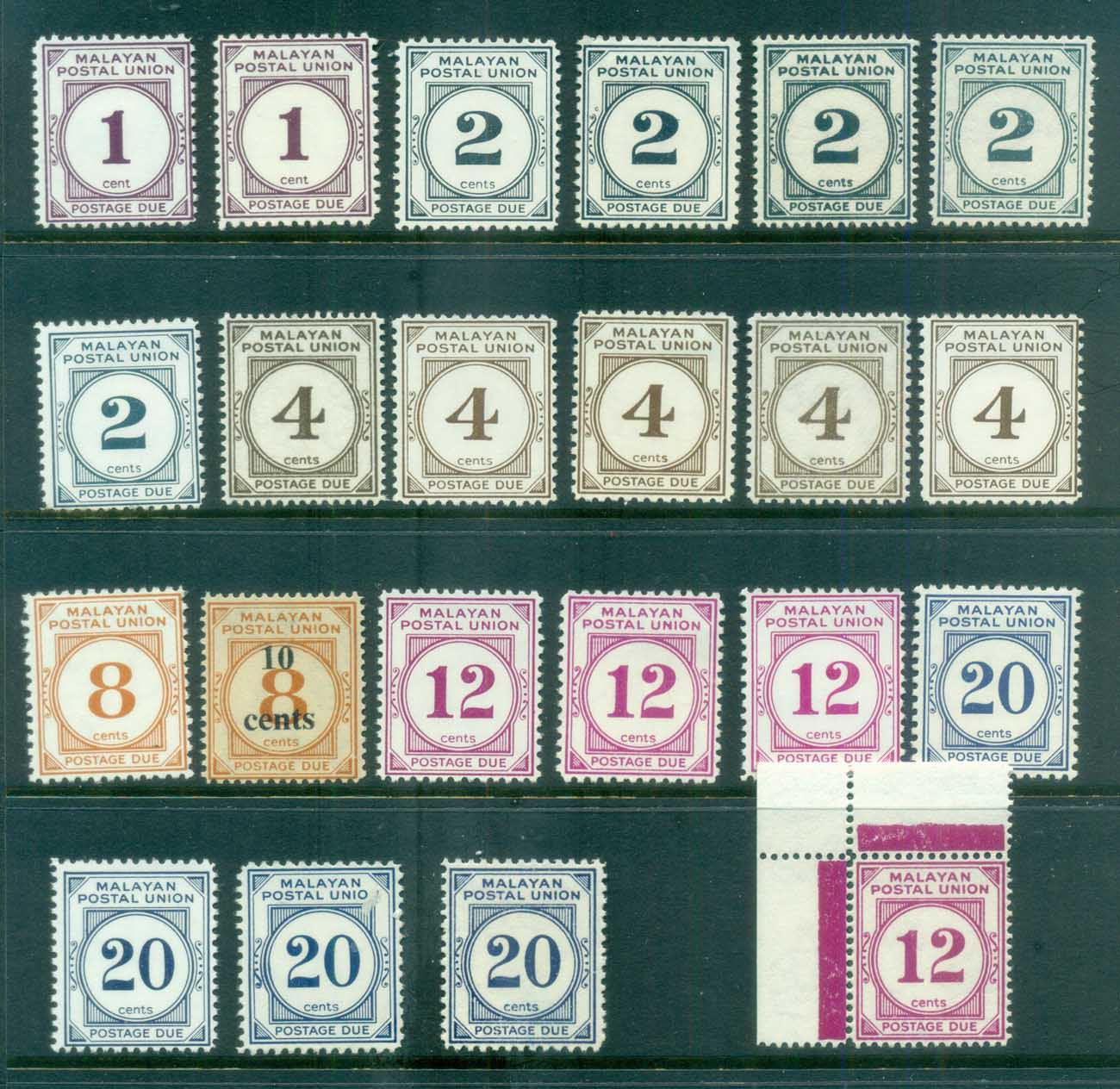 Malaysia Federation 1957-66 Postage Dues Asst MLH