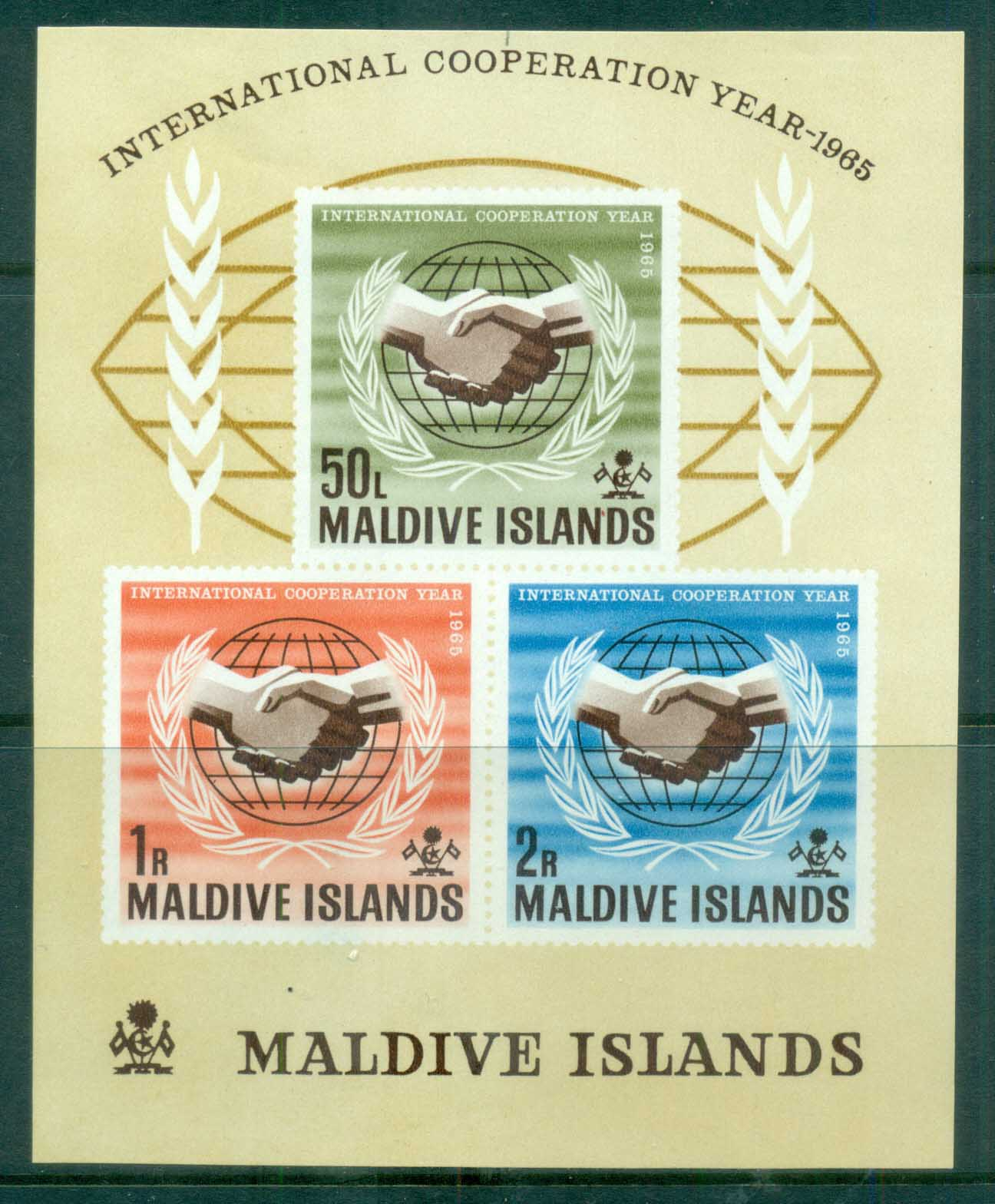 Maldive Is 1965 ICY Intl. Cooperation Year MS MLH