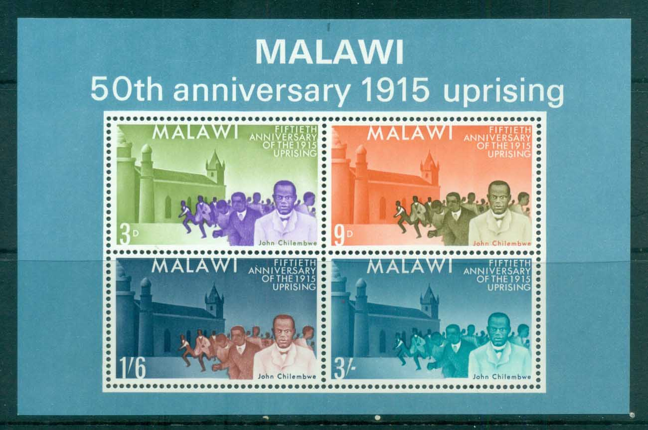 Malawi 1965 Revolution 50th Anniv. MS MLH