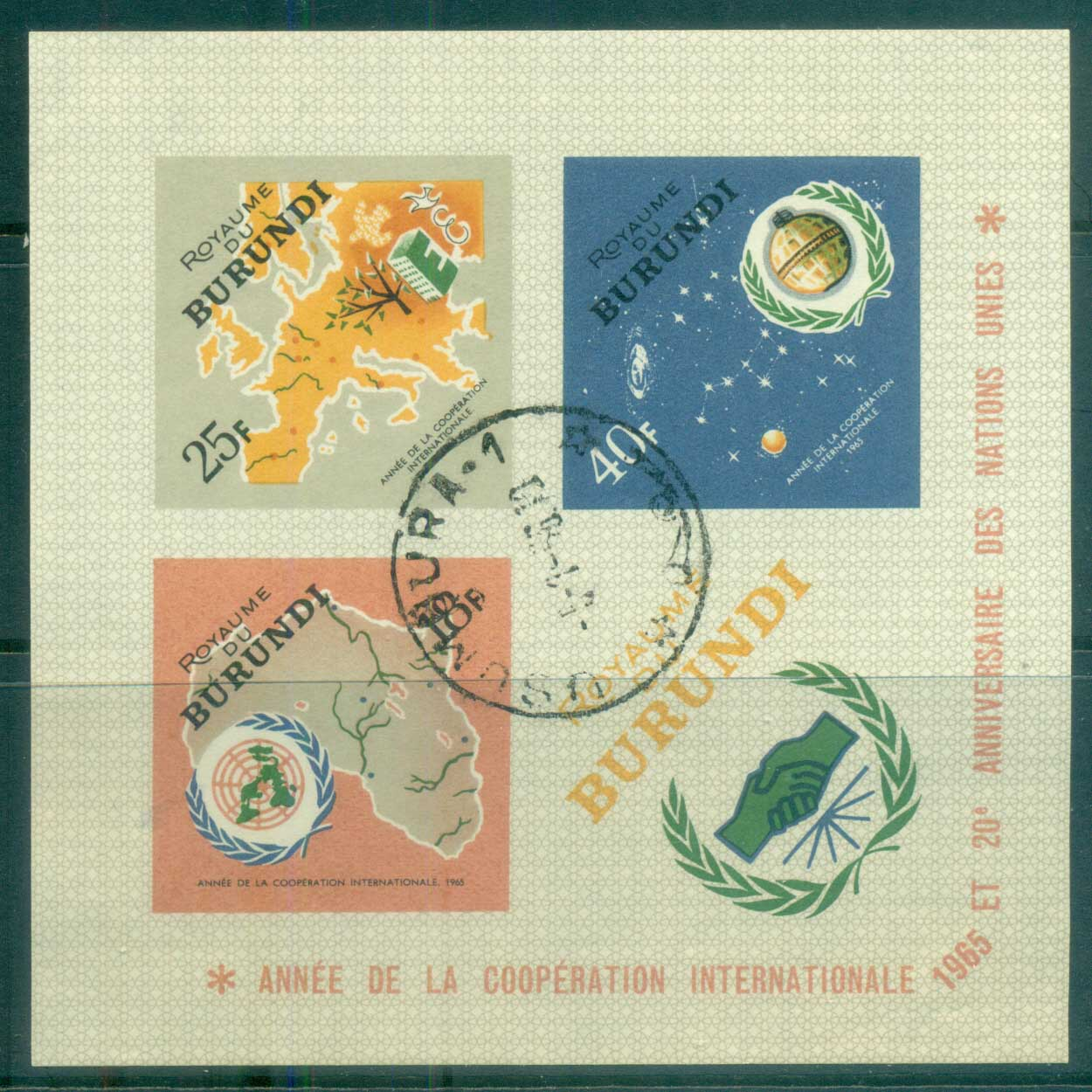 Burundi 1965 ICY Intl. Cooperation Year IMPERF MS CTO