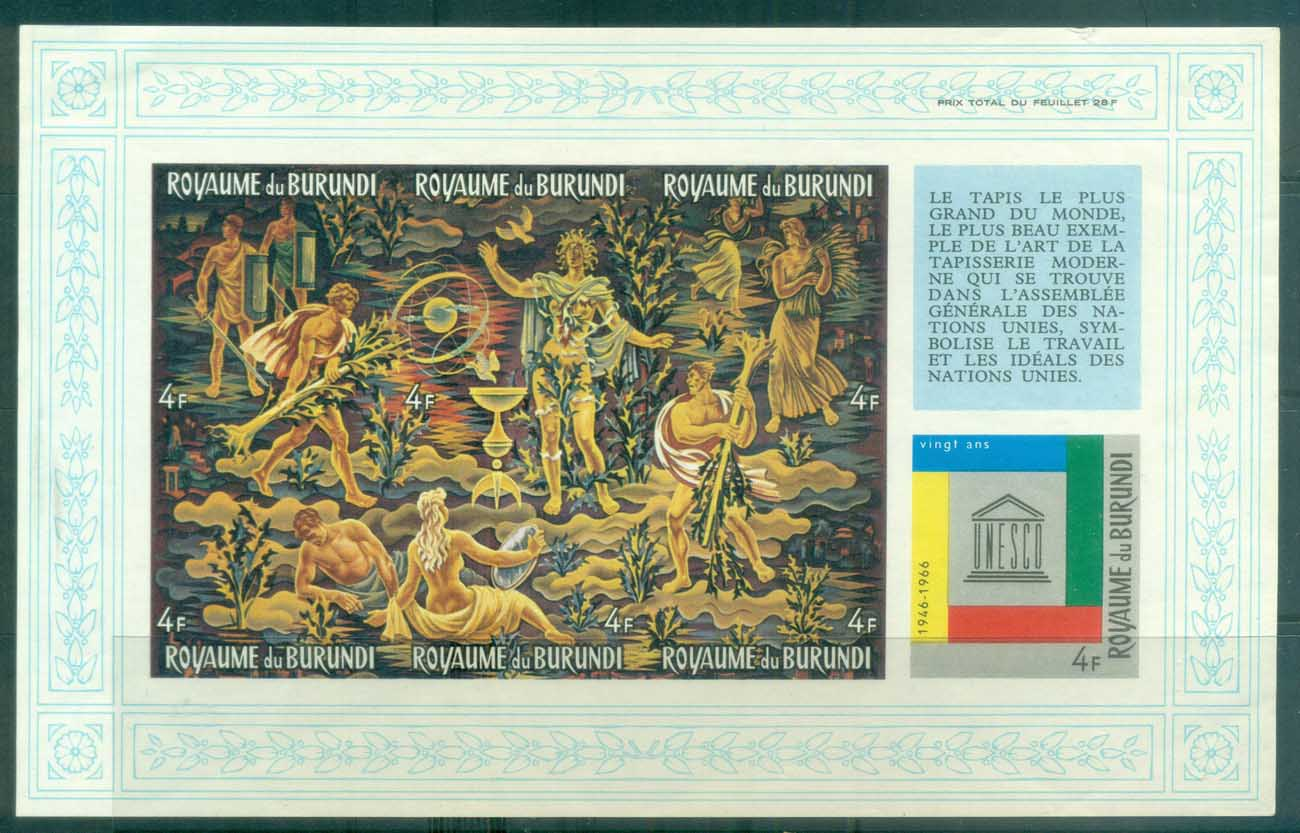 Burundi 1966 UNESCO 20th Anniv, Tapestries 4f IMPERF MS CTO