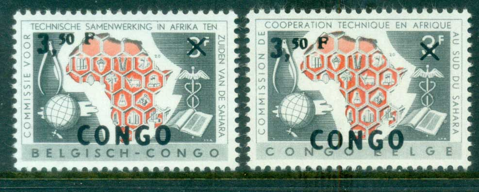 Congo DR 1960 Technical Cooperation Fr/Be MUH