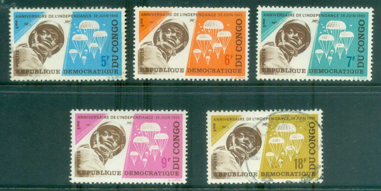 Congo DR 1965 Independence 1st Anniv. MUH/FU