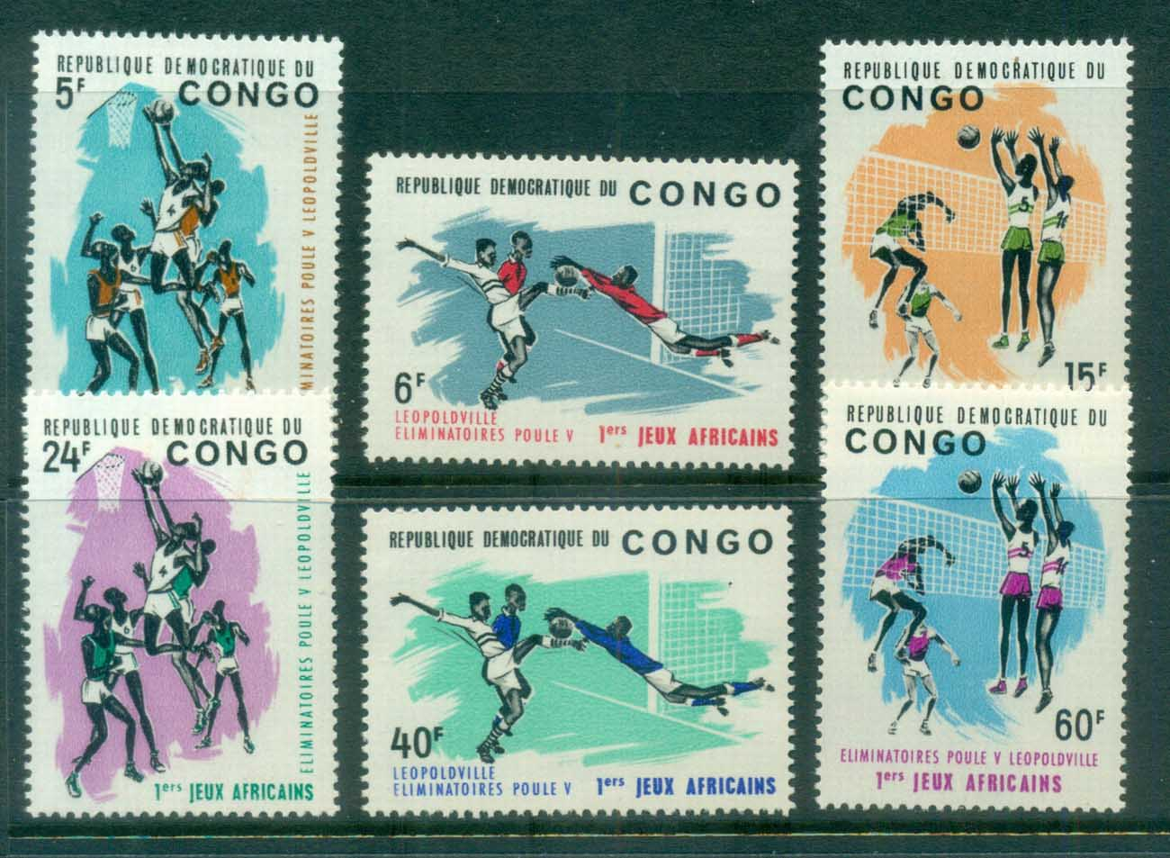 Congo DR 1965 First African Games Leopoldville MLH