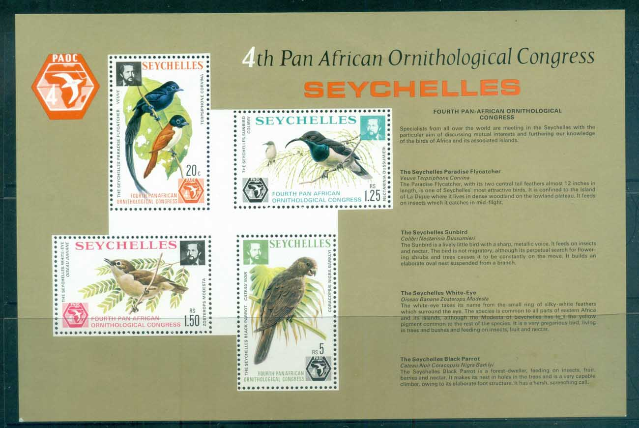 Seychelles 1976 Pan African Ornithological Congress Birds MS MUH