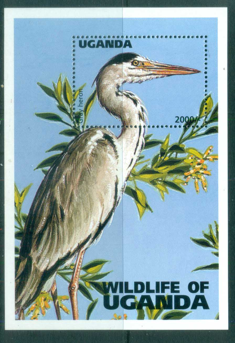 Uganda 1996 Birds, Grey Heron MS MUH