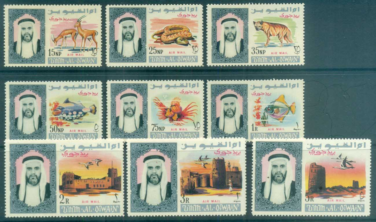 Umm al Qiwain 1964 Sheik Ahmed bin Rashid al Mulla, Wildlife , Air Post MUH
