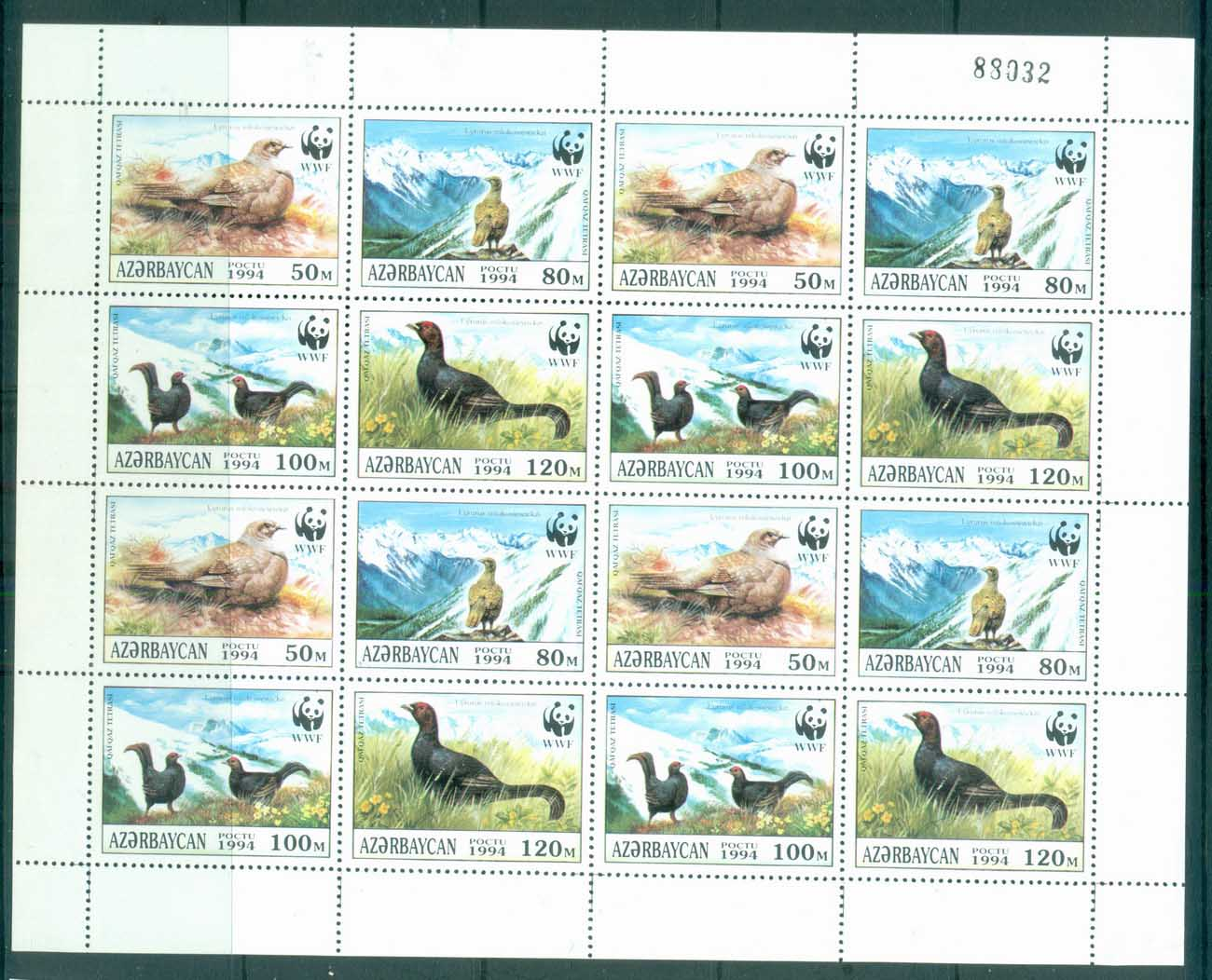 Azerbaijan 1994 WWF Black Grouse sheetlet (small selvage crease BRC) MUH
