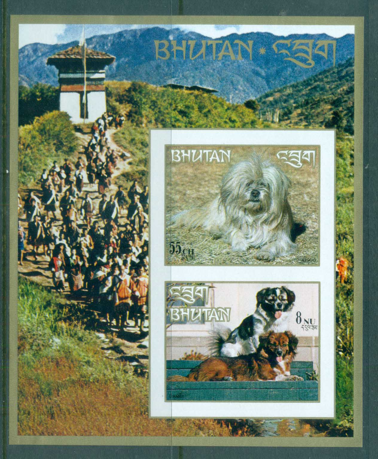 Bhutan 1972 Dogs (2) IMPERF MS MUH