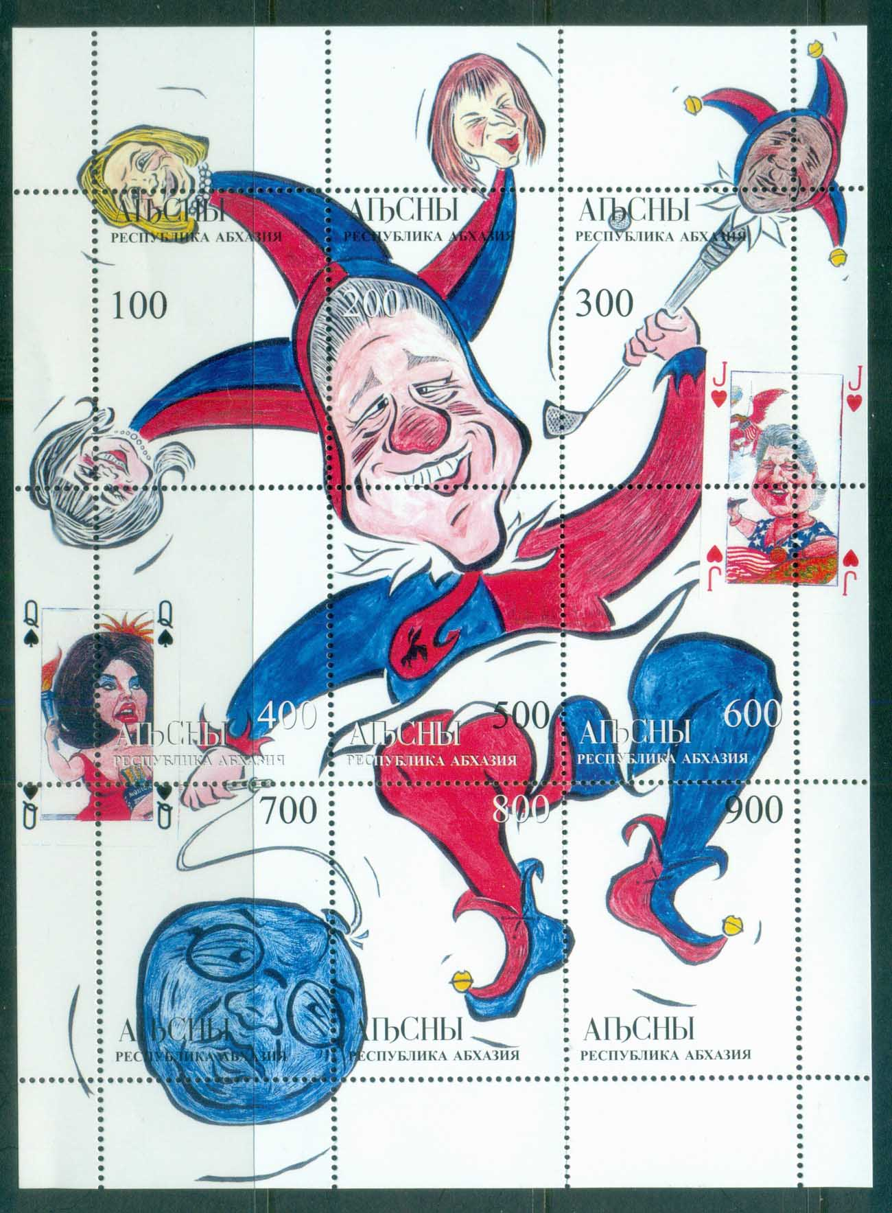 Abkhasia 1999 Bill Clinton MS MUH