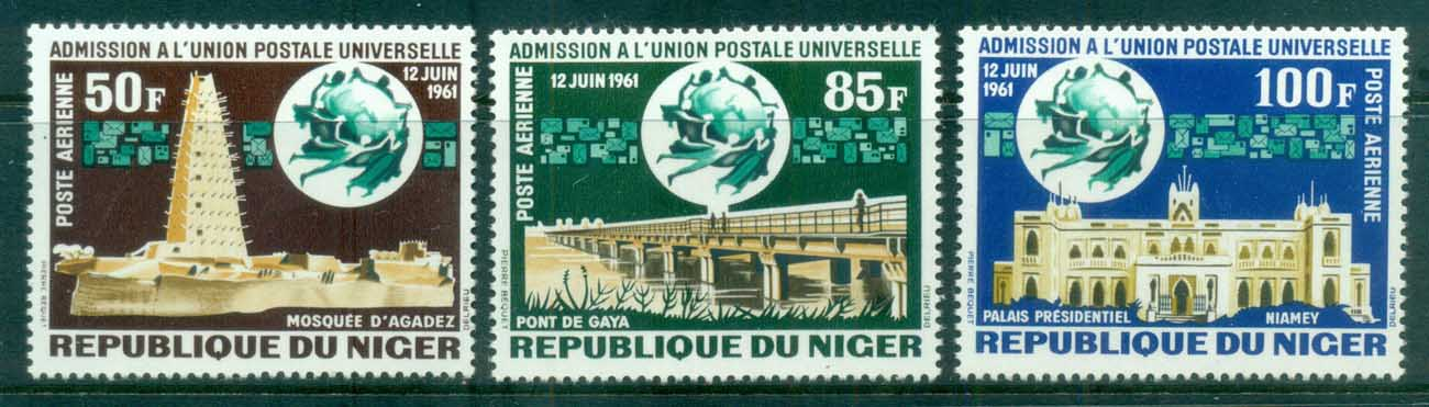 Niger 1963 Admission to UPU 2nd Anniv. MUH