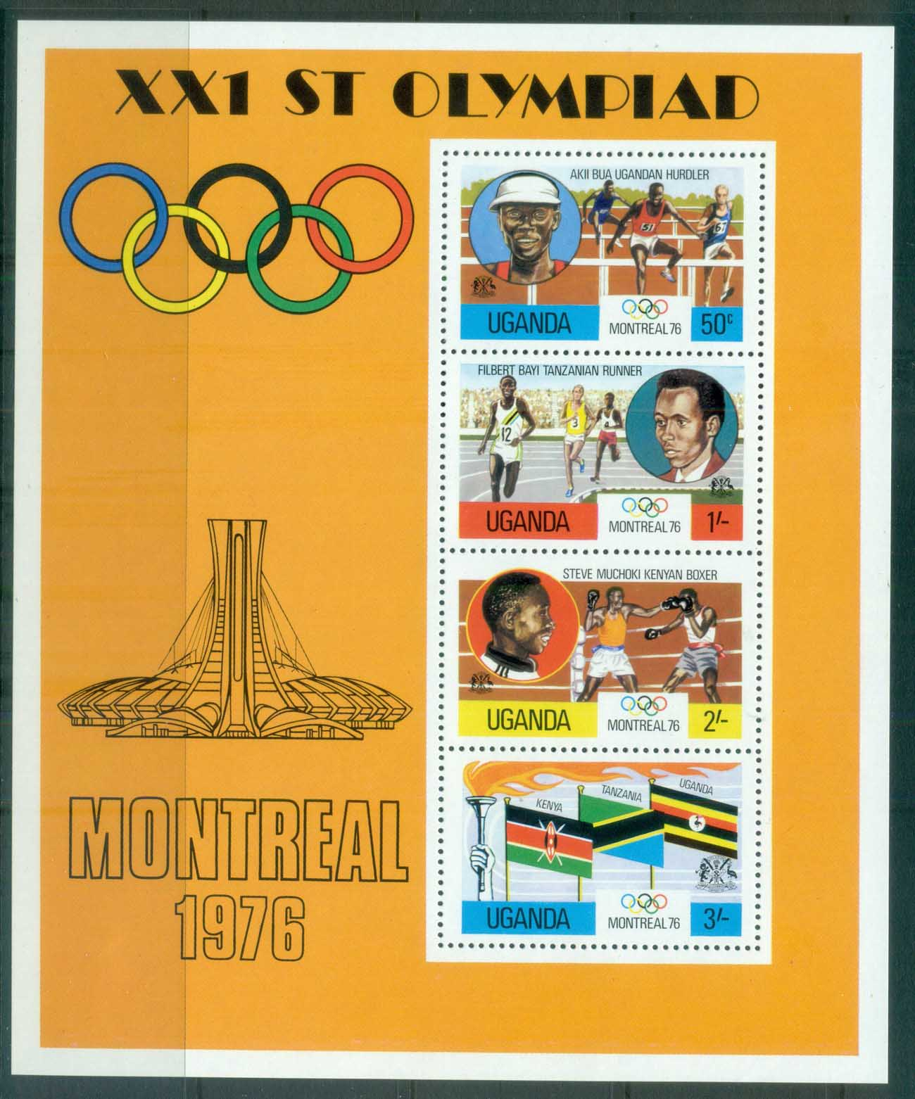 Zaire 1976 Summer Olympics, Montreal MS MUH