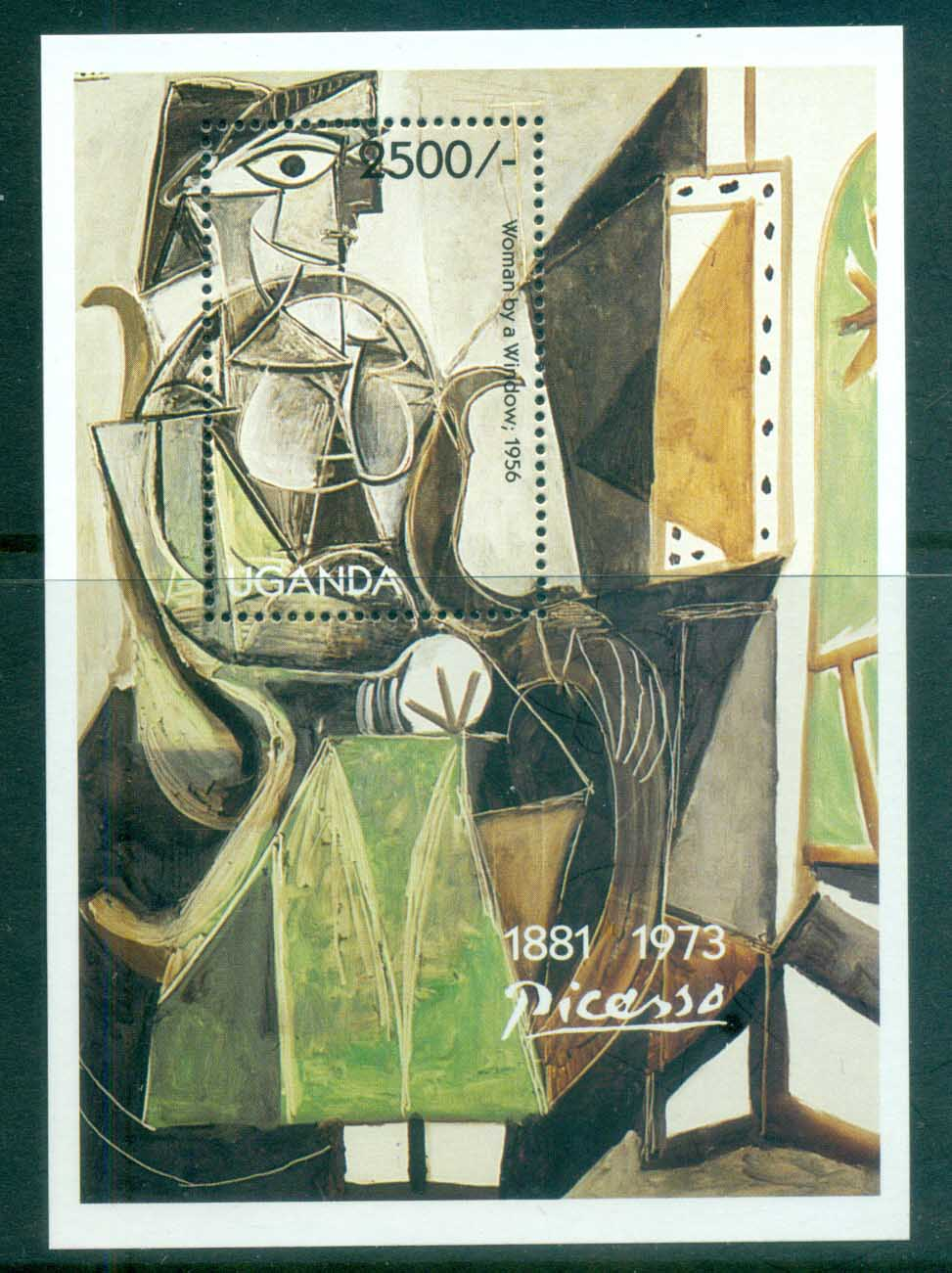Uganda 1993 Paintings by Picasso MS MUH