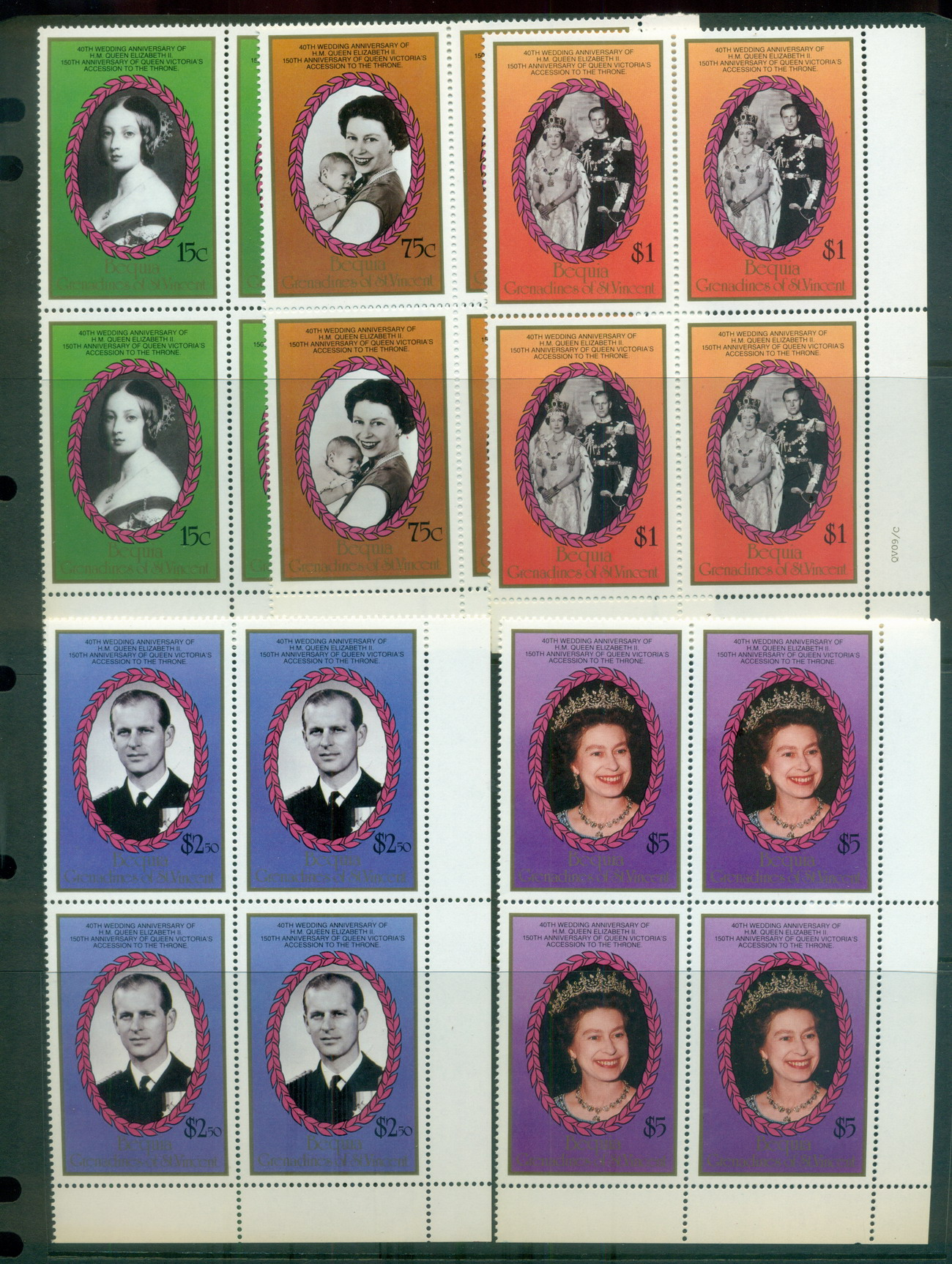 St Vincent Bequia 1987 Royal Portraits Blk 4 MUH