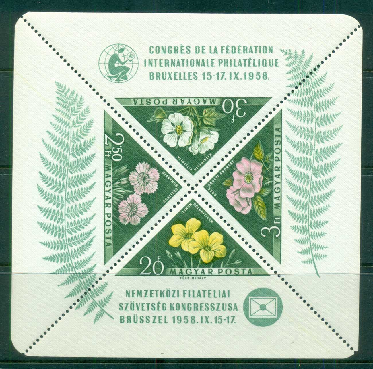 Hungary 1958 Brussels Stamp Ex MS, Flowers' MUH