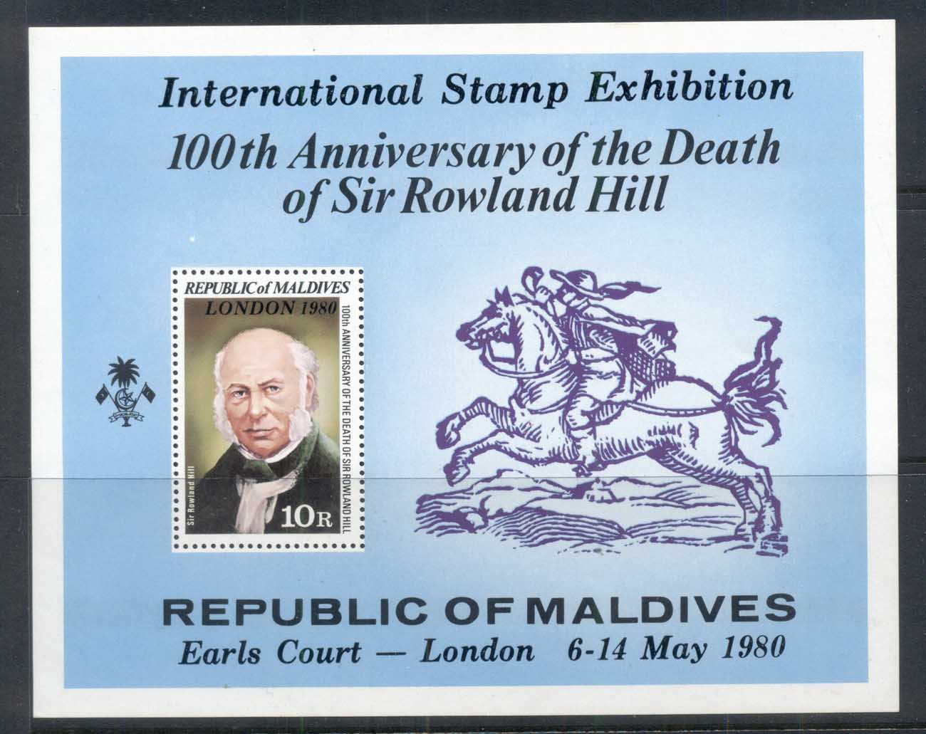 Maldive Is 1979 Rowland Hill MS MUH