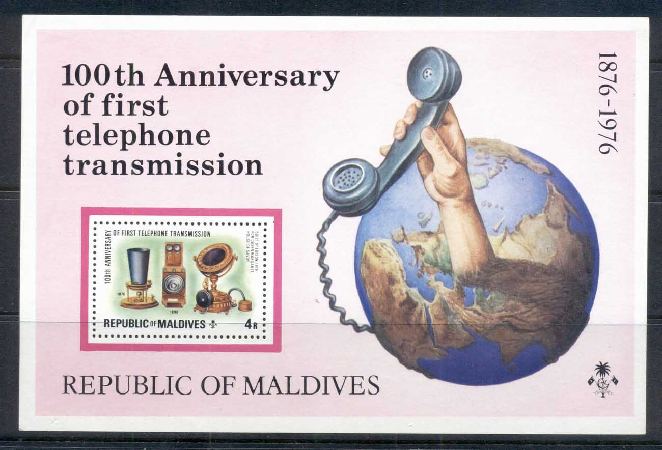 Maldive Is 1976 Telephone Cent. MS MLH