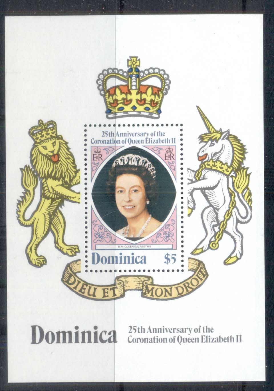 Dominica 1978 QEII Coronation 25th Anniversary MS MUH