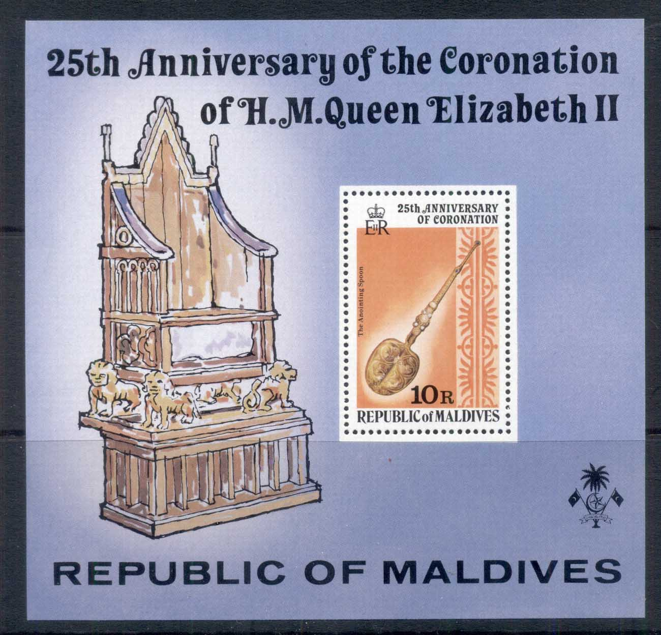 Maldive Is 1978 QEII Coronation 25th Anniversary MS MUH