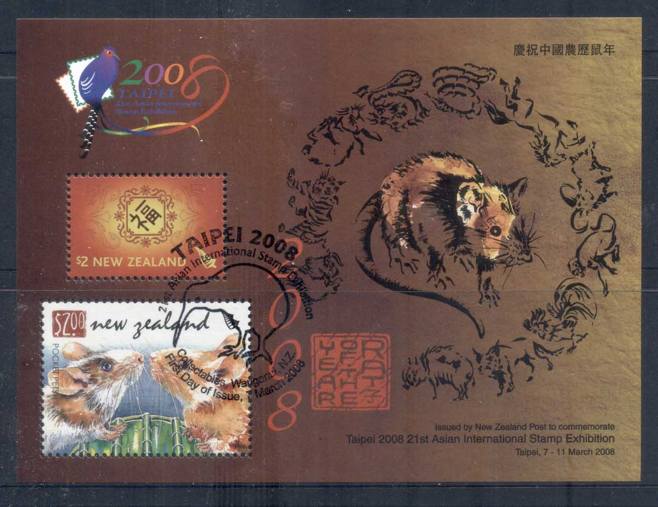 New Zealand 2008 New Year of the Rat, Pocket Pets, Taipei '08 Stamp Ex MS CTO/FDI