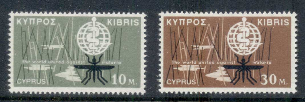 Cyprus 1962 WHO Anti Malaria MUH