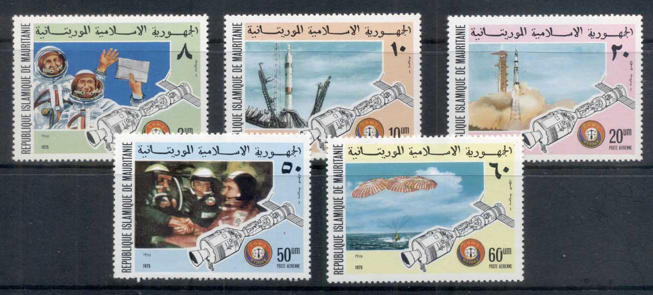 Mauritania 1975 Apollo-Soyuz Joint Russia/USA Space Project MUH