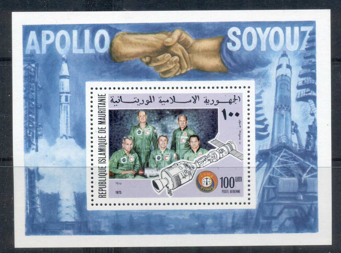 Mauritania 1975 Apollo-Soyuz Joint Russia/USA Space Project MS MUH