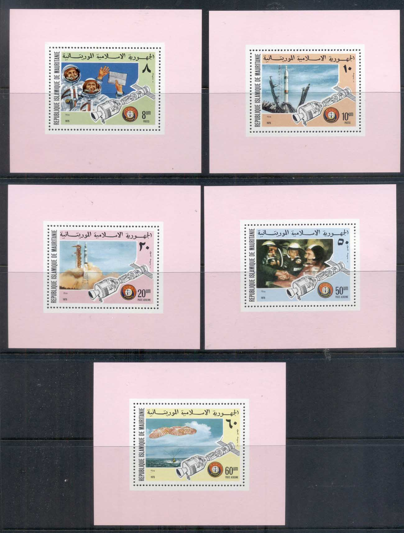 Mauritania 1975 Apollo-Soyuz Joint Russia/USA Space Project mini sheetlets MUH