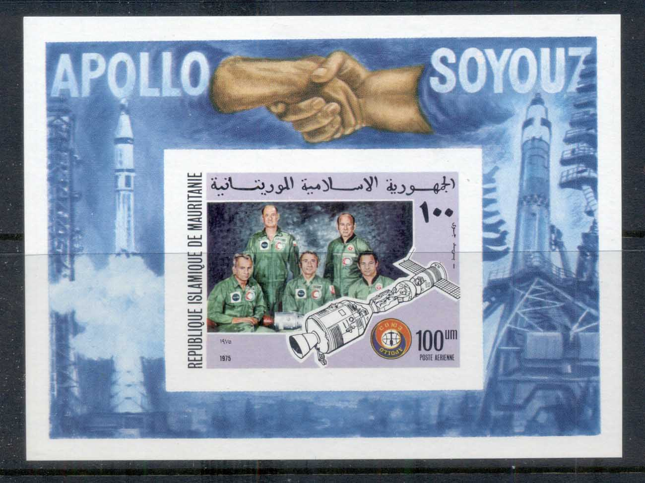 Mauritania 1975 Apollo-Soyuz Joint Russia/USA Space Project IMPERF MS MUH