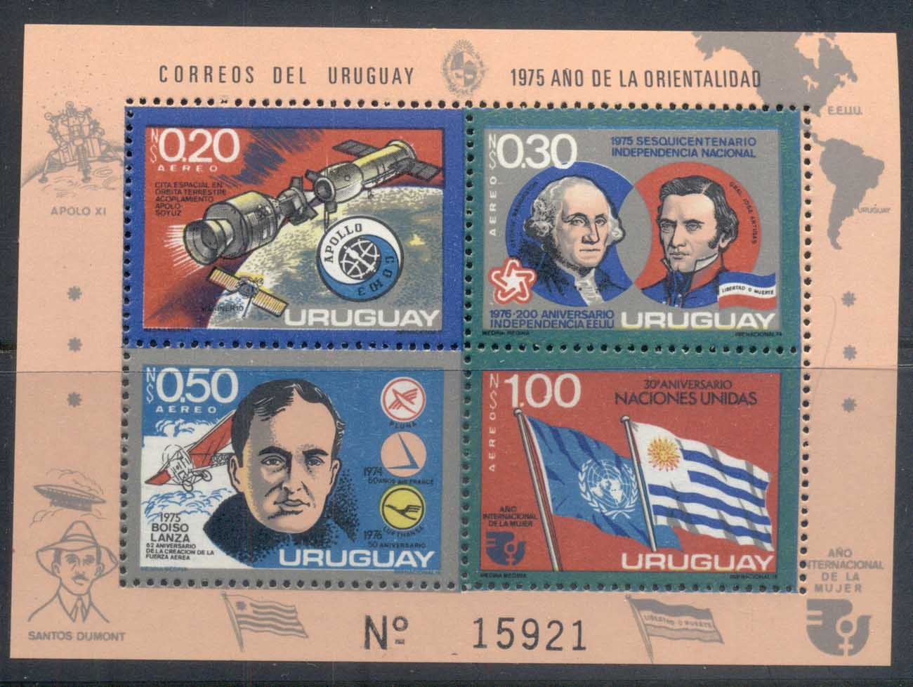 Uruguay 1975 Apollo-Soyuz Joint Russia/USA Space Project MS I MUH