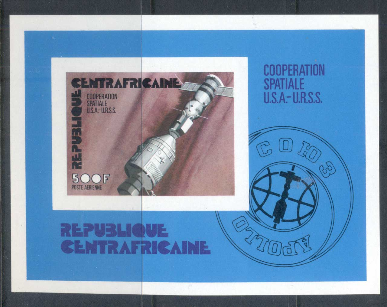 Central African Republic 1975 Apollo-Soyuz Joint Russia/USA Space Project IMPERF MS MUH