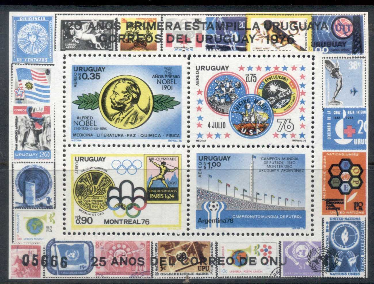 Uruguay 1976 Anniverasries & Events MS MUH