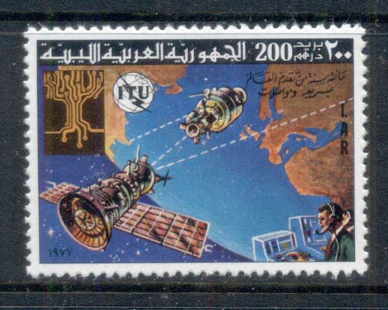 Libya 1977 ITU Spacecraft over Earth MUH