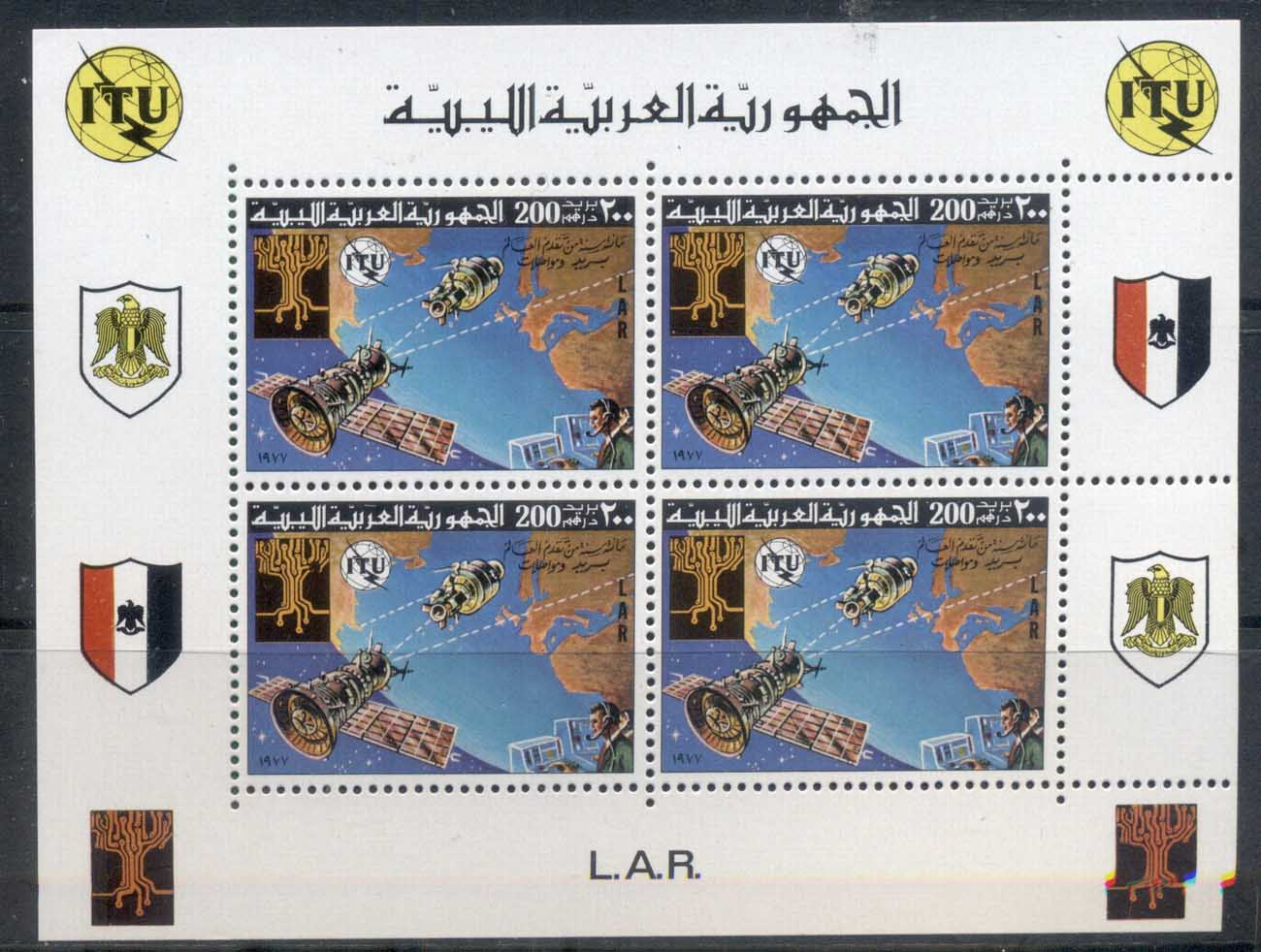Libya 1977 ITU Spacecraft over Earth MS MUH