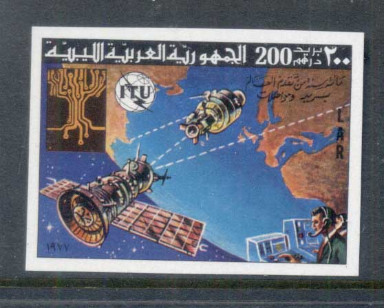 Libya 1977 ITU Spacecraft over Earth IMPERF MUH